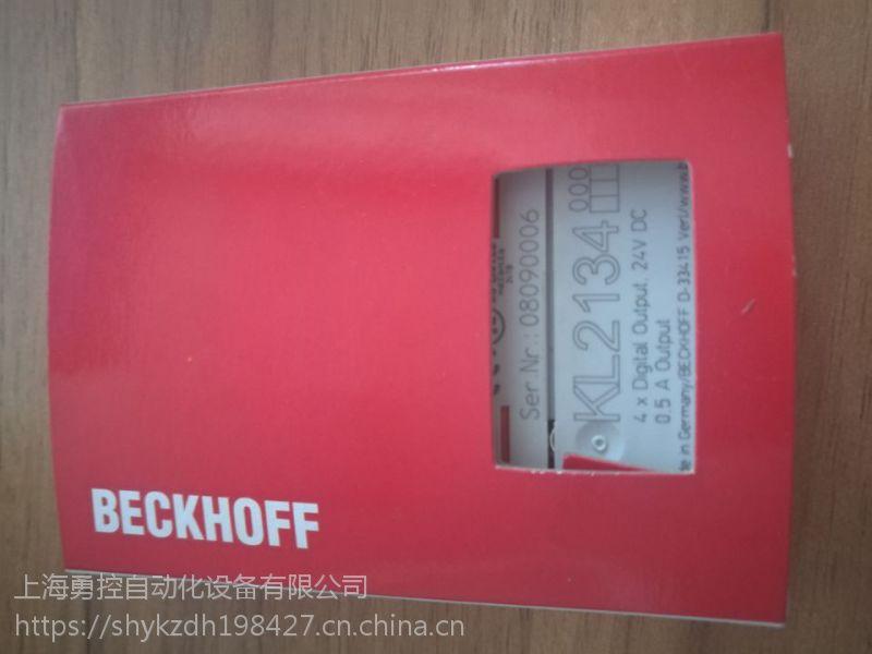 倍福BECKHOFF IO模块KL2134