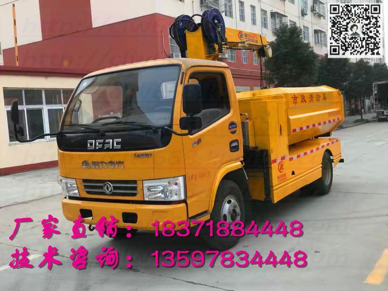 http://himg.china.cn/0/4_67_1041589_800_600.jpg