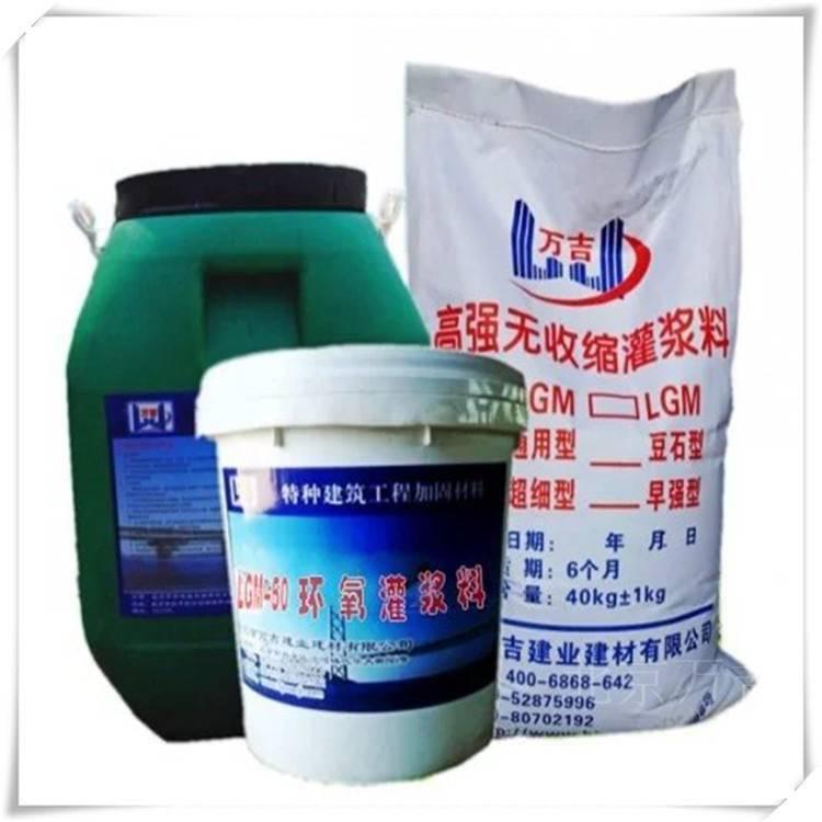 河北邯郸市 聚合物水泥防腐砂浆厂家价格