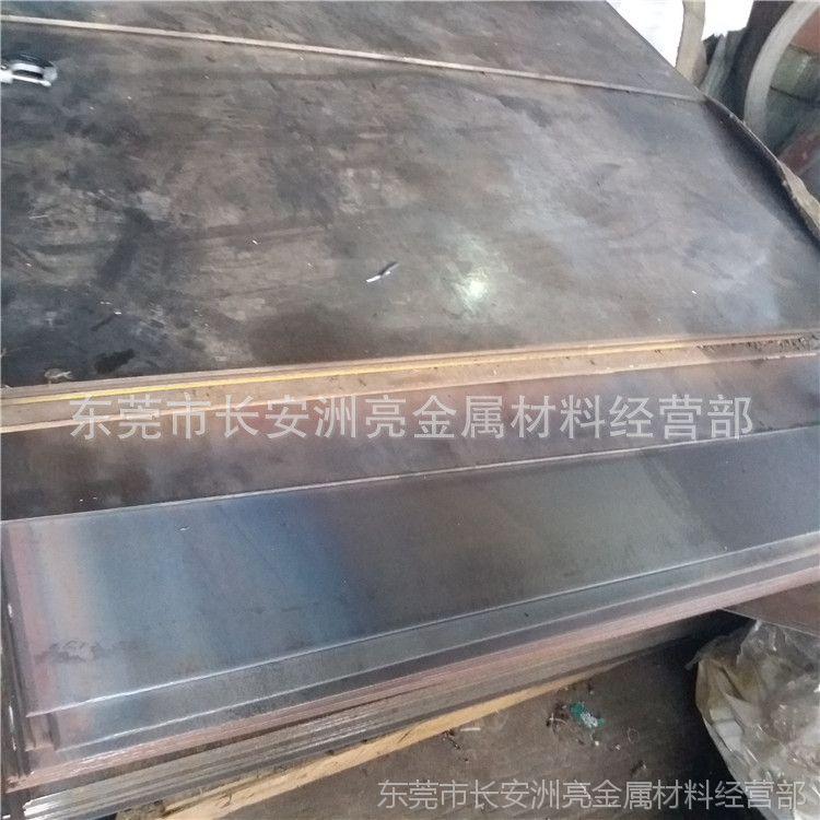 切割零售 SUS440C不锈钢板 高硬度高耐磨SUS440C优质刀具用钢板
