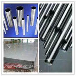 英科镍625合金管材圆钢 inconel625焊丝