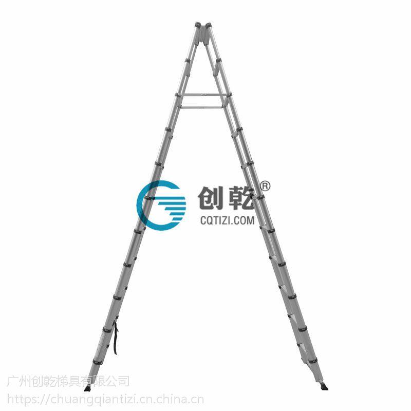 广东创乾人字梯品牌2.6米伸缩梯人字梯厂家创乾CQHL-2.6+2.6M家用铝合金梯