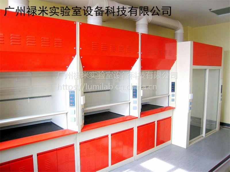 实验室通风柜生产厂家,全钢连体通风柜