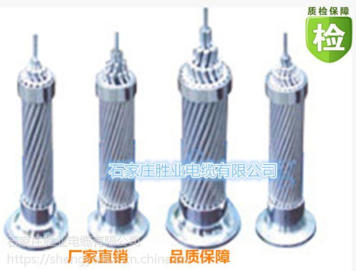 江苏 扬州厂家大量现货直销LGJ-240/30架空线,钢芯铝绞线,钢绞线,电力电缆