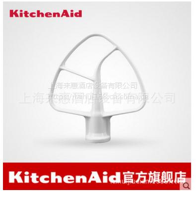 美国厨宝KitchenAid搅拌机原装配件、 5K5SS K5AB打粉掌/K字桨