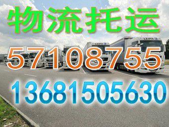 http://himg.china.cn/0/4_67_235672_340_255.jpg