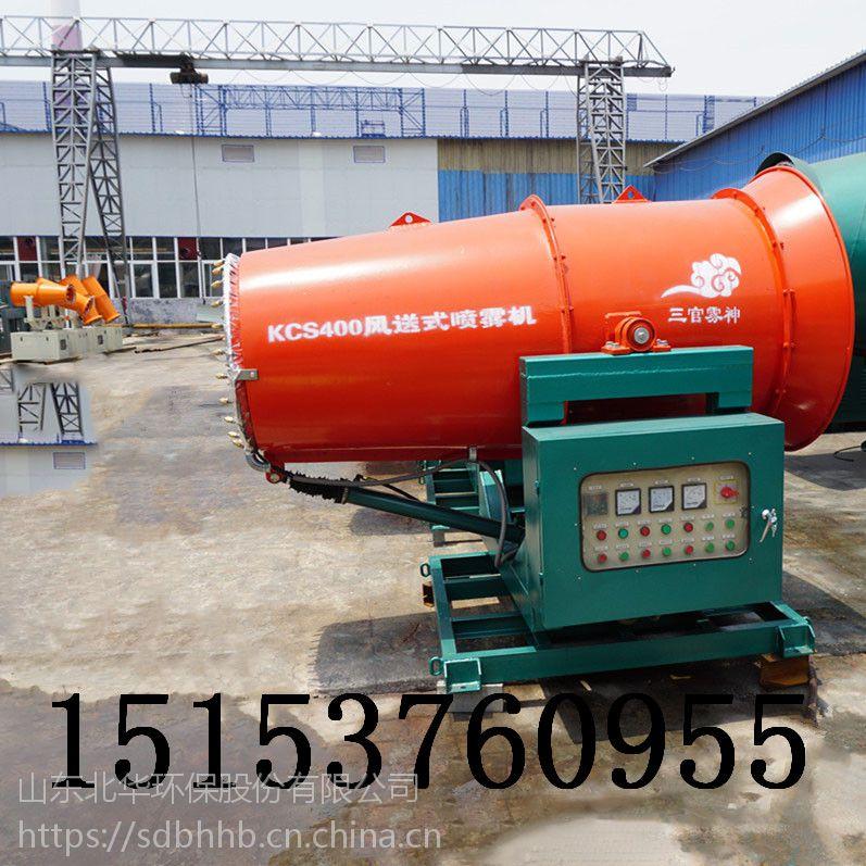 乌鲁木齐采石场矿山开采除尘雾炮北华KCS400全自动智能抑尘器