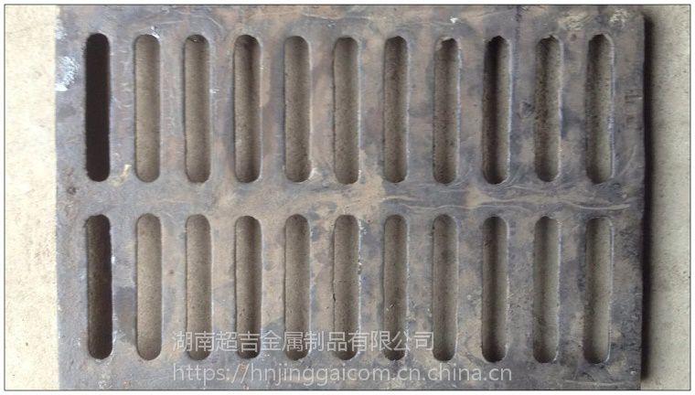 球墨铸铁雨水篦子排水沟盖板可发娄底永州郴州岳阳