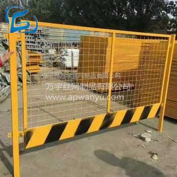 黄山市严禁抛物护栏网 基坑安全防护围栏 临时防护网