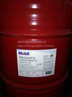 直销美孚600XP220齿轮油美孚齿轮油厂家