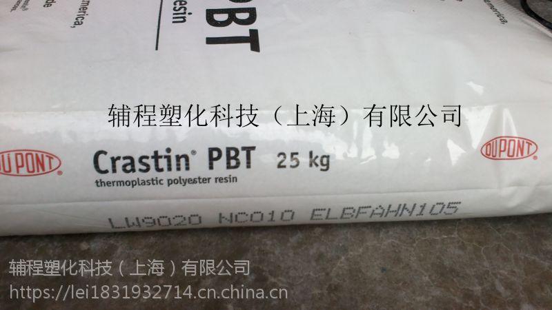高流动性 高粘度 增强级PBT 美国杜邦 SK612SF NC010 注塑级塑料