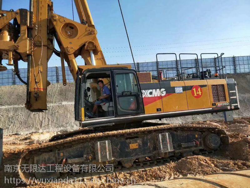 租赁使用旋挖钻机需要扬长避短