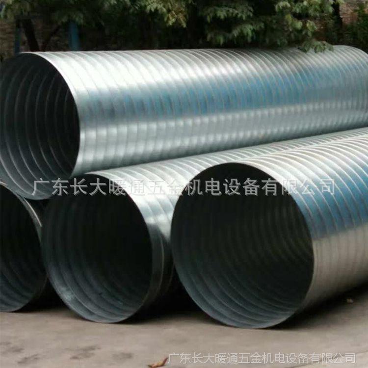【长大暖通】螺旋风管镀锌圆形中央空调高温通风风管可按需定制