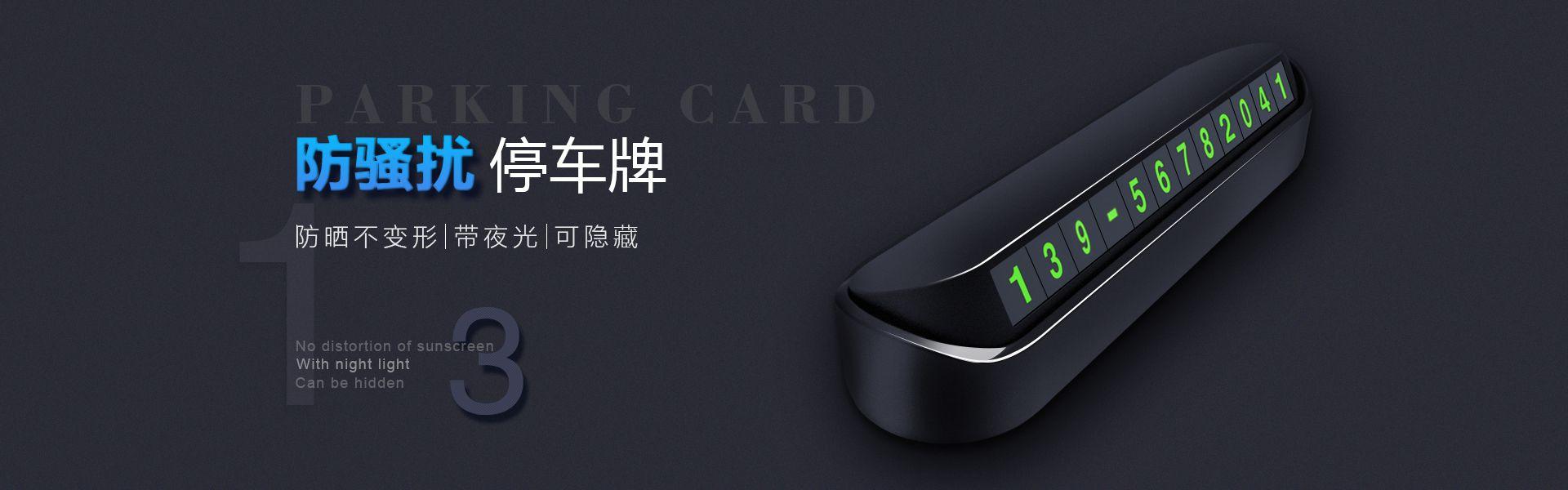 深圳市车益美科技有限公司