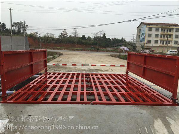 临湘市搅拌站洗车机哪里有买gb-031