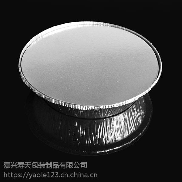 一次性铝箔餐盒圆形七寸餐盒烘焙蛋糕披萨水果盘打寿天厂家批发