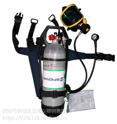 庆阳正压式空气呼吸器13659259282庆阳哪里有卖正压式空气呼吸器