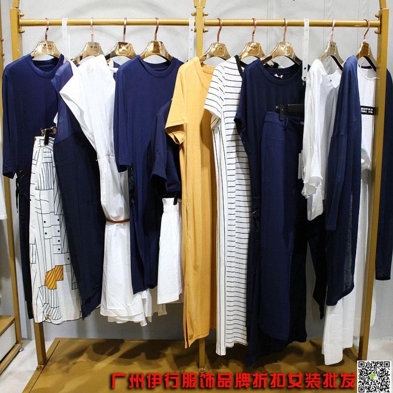 杭州E15品牌折扣女装批发 E15品牌女装折扣店批发
