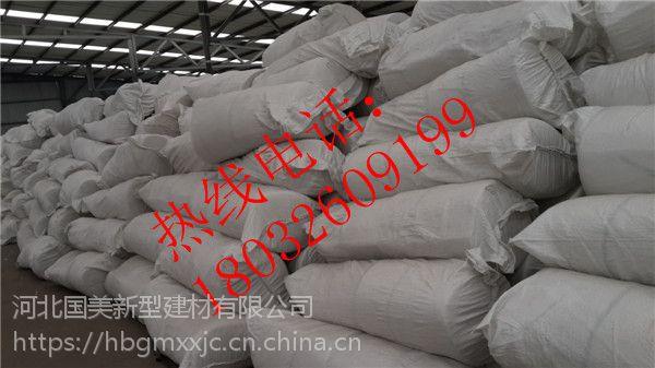 七台河市60mm100kg含锆陶瓷纤维毡厂家批发 防火门硅酸铝针刺毯