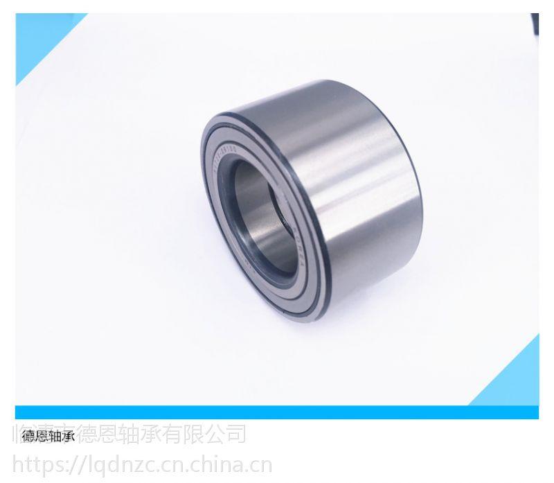 德恩供应 DAC25560032ZZ 汽车轮毂轴承 德系大众汽车轴承生产厂家 可定制