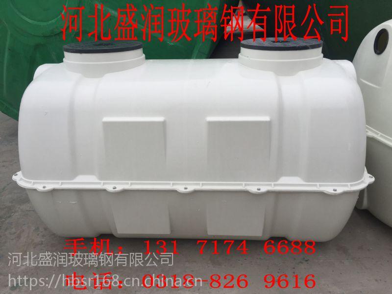 供应曲靖成品化粪池 玻璃钢化粪池 整体玻璃钢化粪池 生物化粪池