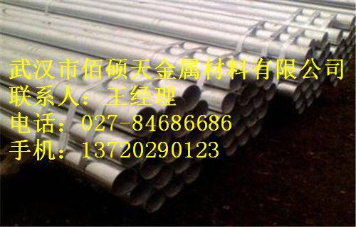 http://himg.china.cn/0/4_680_243082_500_320.jpg