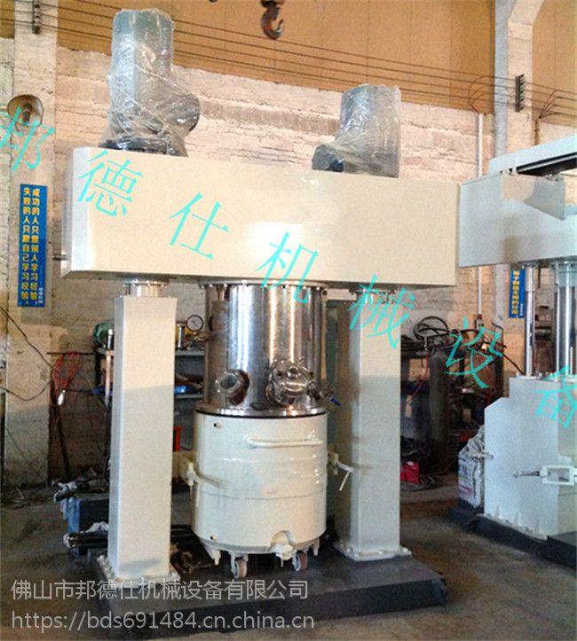 邦德仕直供玻璃胶混合机 胶水电子硅胶混合机