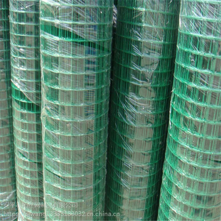 圈地隔离网现货|柳州圈地隔离网|圈地隔离网现货批发厂家