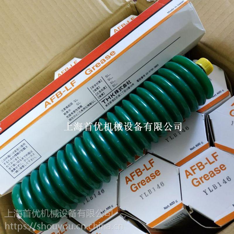 THK AFB-LF400G 工业润滑脂 现货销售