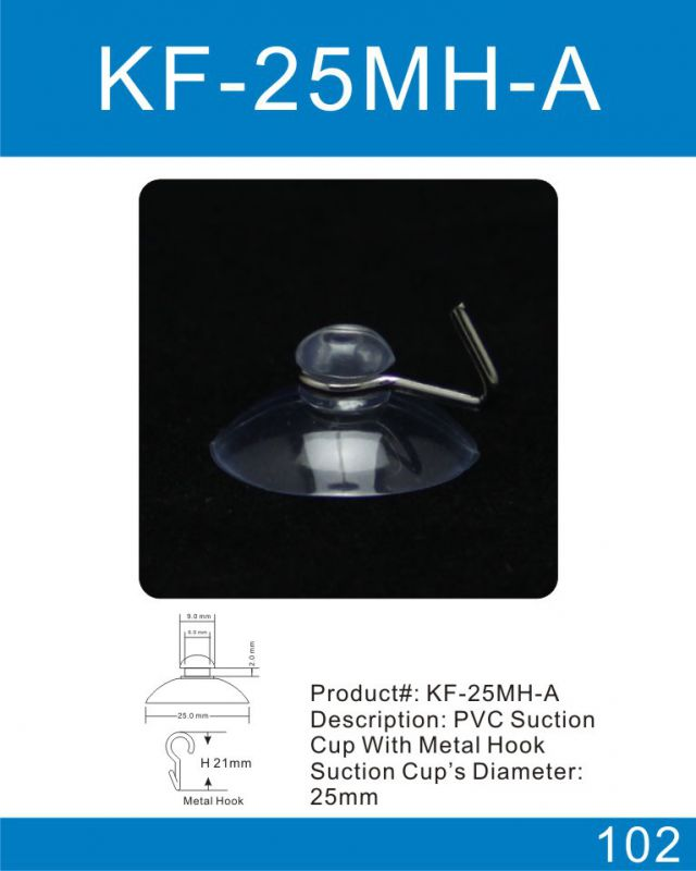 KF-25MH-A Dia25mm suction cup