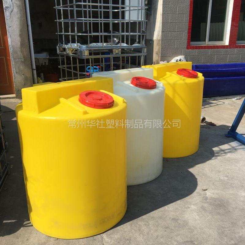 厂家直销环保塑料加药箱 防腐蚀塑料桶