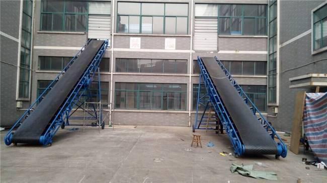 兴亚供应箱装物料皮带装车机 槽型爬坡挡边带式输送机
