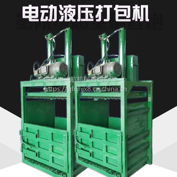 东莞10吨废纸挤包机 启航半自动易拉罐压块机 油桶压扁机厂家