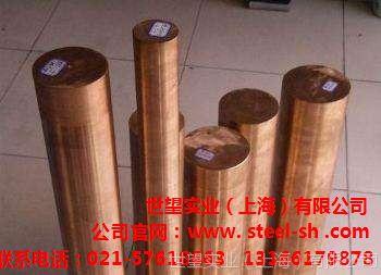 超高纯度TU00无氧铜_含铜99.99_世望生产tu00现货