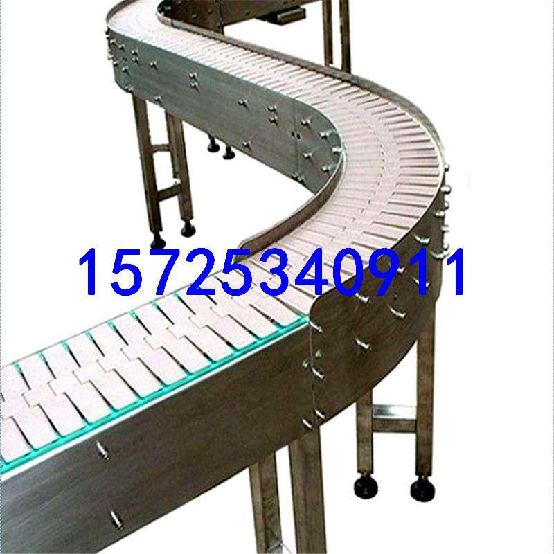 平顶链输送机 顶链输送设备样式 双排顶链输送机