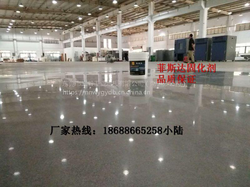 深圳厂房地面翻新-南山车间地面固化-水泥地起灰处理