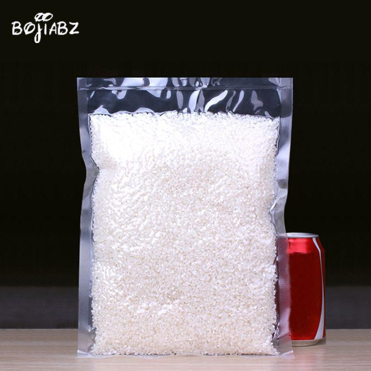 博佳厂家直销印刷透明真空袋三边封复合袋干果熟食透明包装袋可抽真空烤鸭袋子