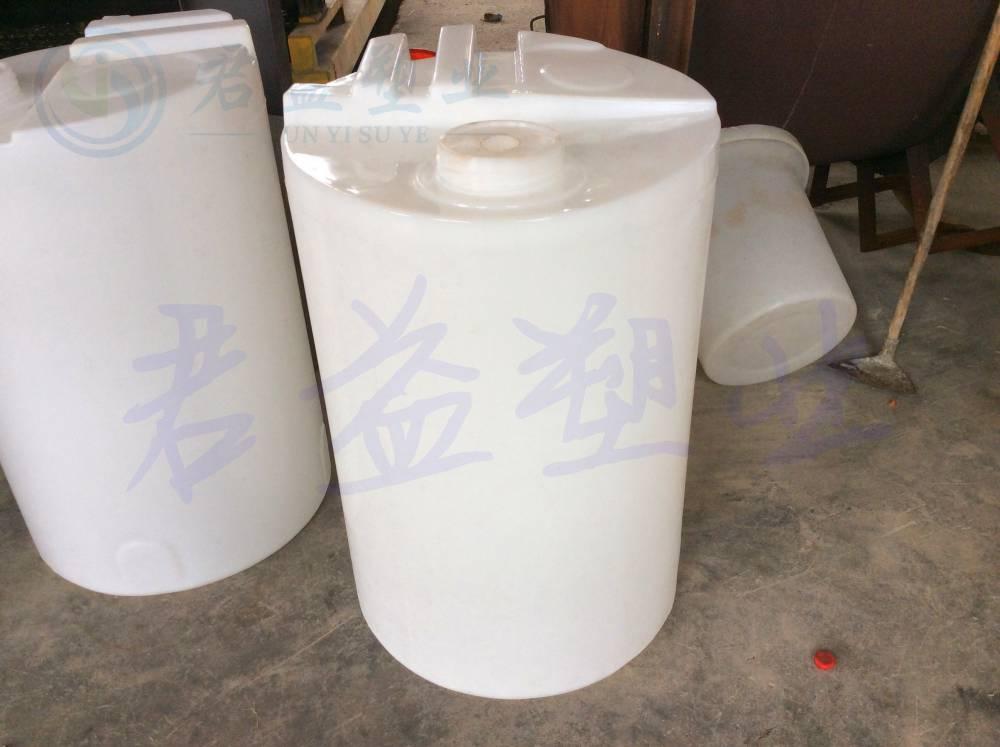 塑料搅拌罐 200L塑料搅拌桶君益报价