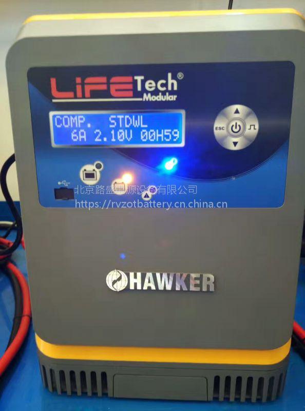 杭叉专用HAWKER霍克8PzB600叉车蓄电池总代理