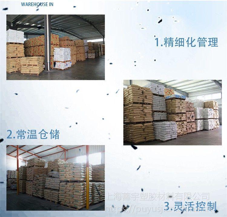 日本东丽ABS,844V BK,,塑料,家电外壳专用,阻燃抗紫外线,抗紫外线