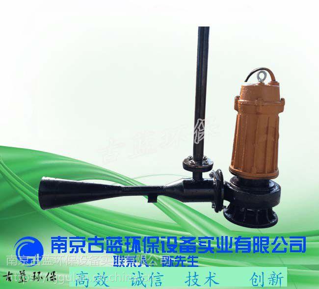 湖北 QSB潜水曝气机 小功率曝气机 全面曝气机