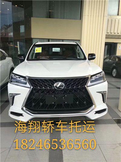 长沙至忻州汽车托运价格多少