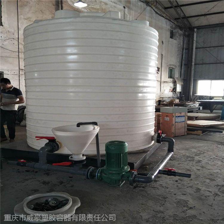 想租桶的找重庆威豪,10吨塑料储水桶转卖