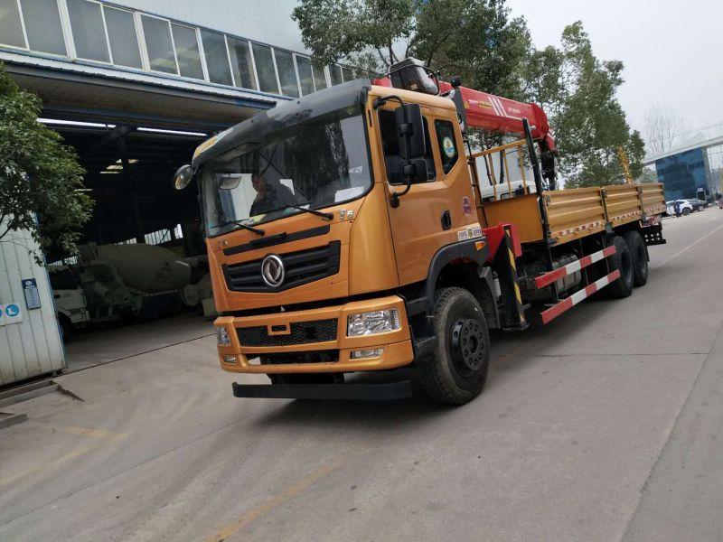 http://himg.china.cn/0/4_682_1021125_800_600.jpg