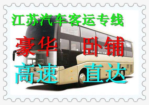http://himg.china.cn/0/4_682_1042915_570_400.jpg