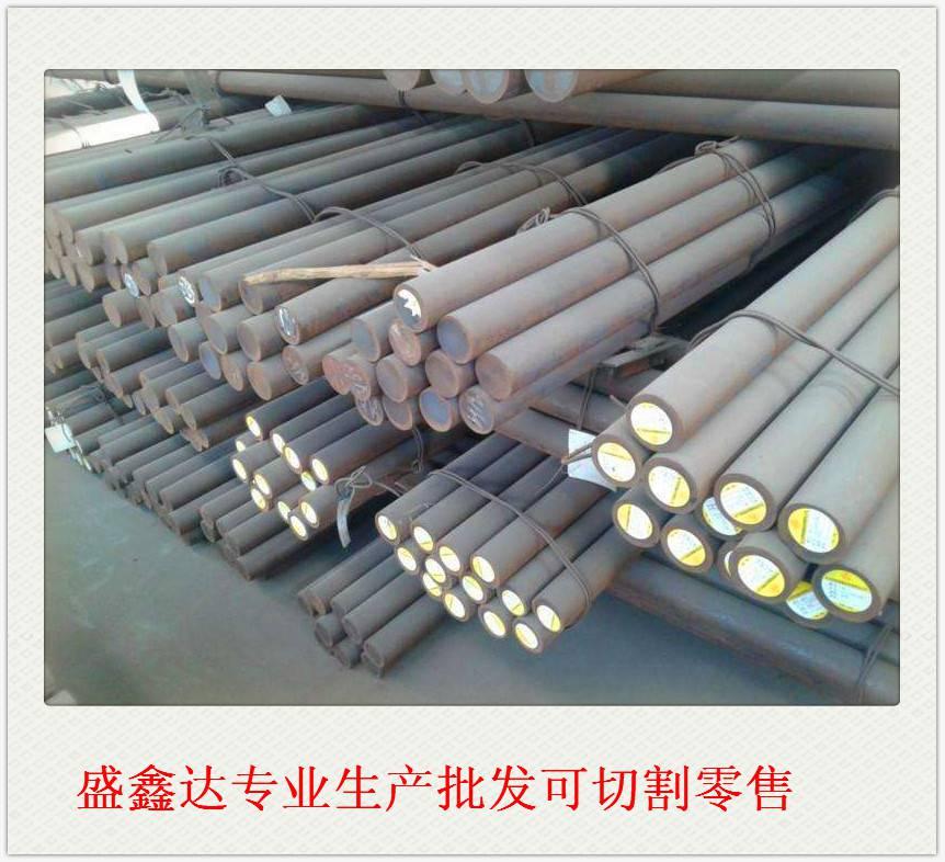 盛鑫达1.4029不锈钢板 正品批发不锈钢板价格