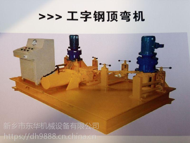 供金属成型设备 小型液压法兰机 厂家价格 规格型号