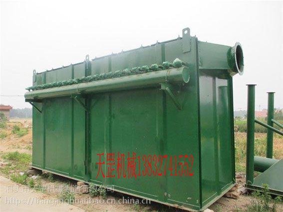 沧州实惠的DMC脉冲布袋除尘器批售
