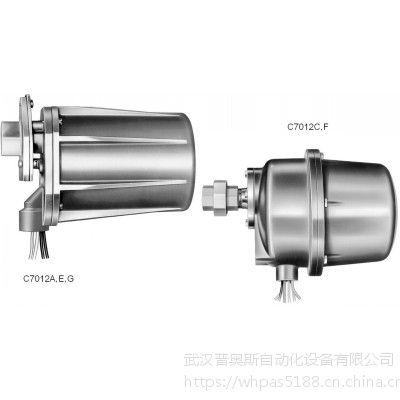 Honeywell燃烧控制R7861A1034@武汉普奥斯程工