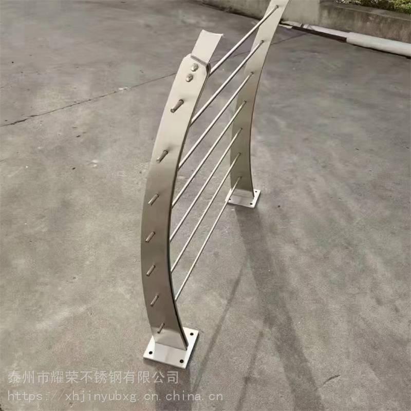 金裕 ***新推荐不锈钢组装扶手 商场玻璃护栏 办公室楼梯栏杆